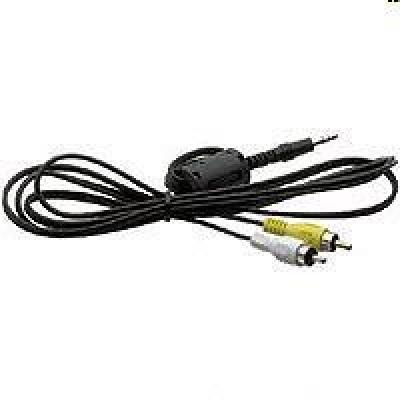 NIKON EG-D2 AV kabel pro D2H