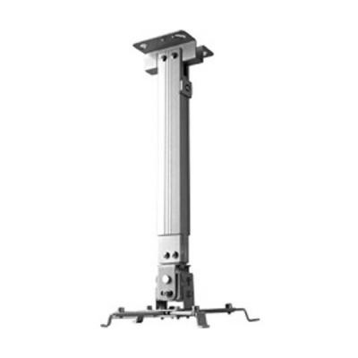 Reflecta TAPA 70-120 cm stropní držák dataprojektoru bílý